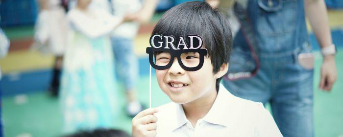 בתי ספר מובילים ברפואה הסינית המסורתית