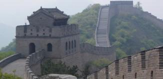 התפתחות הדיקור בסין