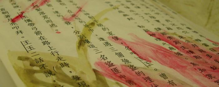 מנוי ייחודי לגולשי אתר סינית ב- JCM