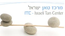 מרכז טאן ישראל