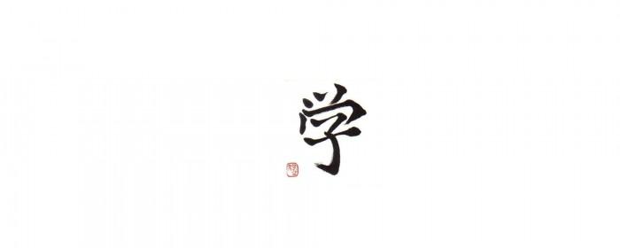 הסימנית ללמוד
