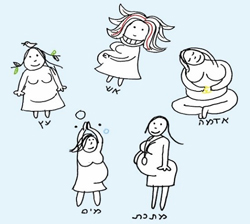 דיקור בהריון