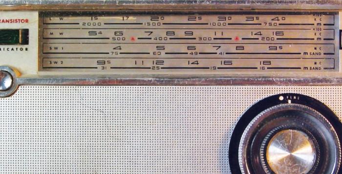 סינית רדיו