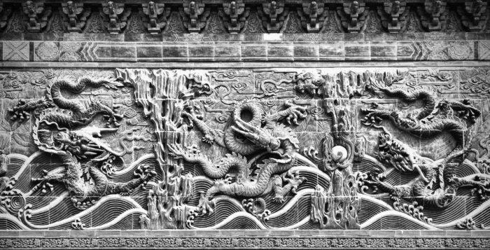 רפואה סינית ודיבוק